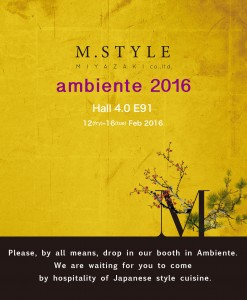 M.STYLE_ambiente2016_02